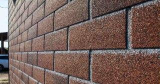 Монтаж фасадной плитки Нижний Тагил, цена от 481 руб.
